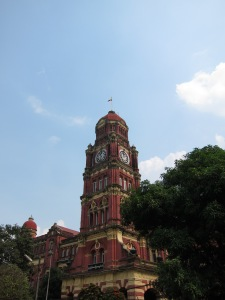 Tower of the former High Court building.