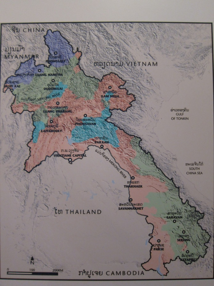 From TAEC Museum, Luang Prabang.