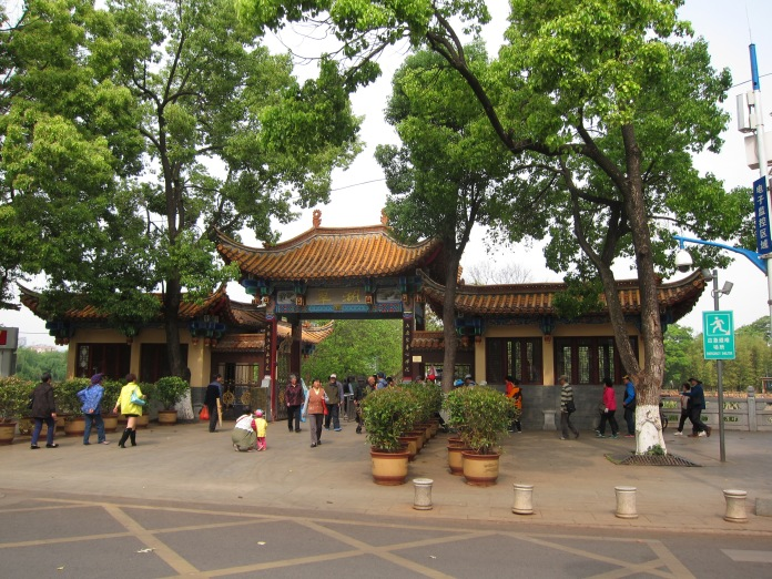 Entrance to Green Lake Park, Kunming.