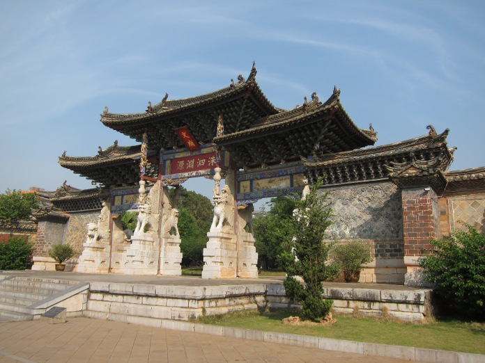 One of the gates to the temple.
