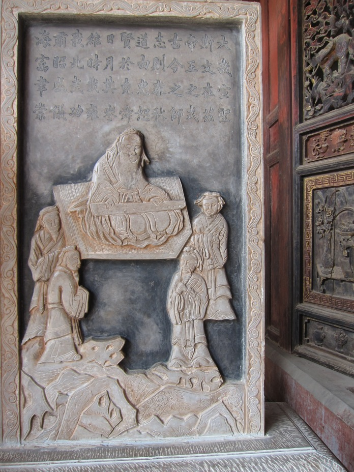 Stone tablet, Confucius Temple.