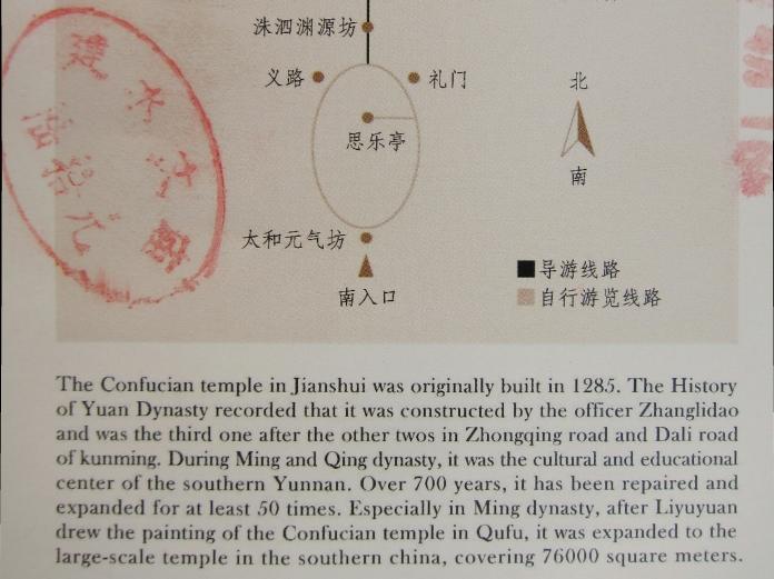 jianshui10