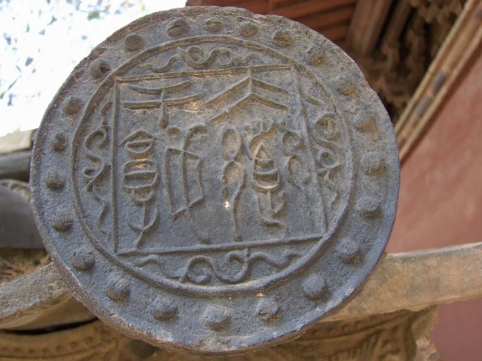 jianshui11