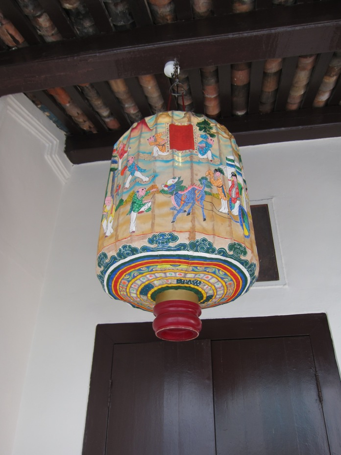 Big Lantern.